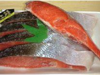 天然北洋紅鮭(甘塩)カット5切れ
